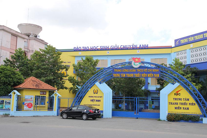 khuon-vien-truong (2)